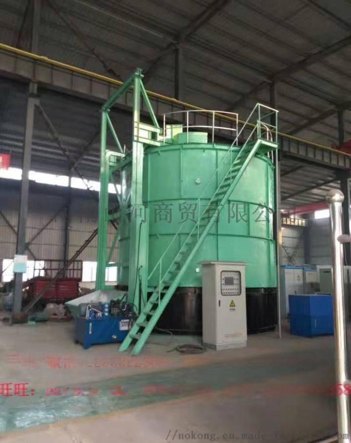 粪污发酵机1a1.jpg