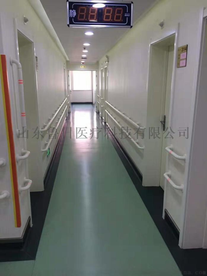 辽宁供氧中心设备厂家,医用集中供氧系统75839212