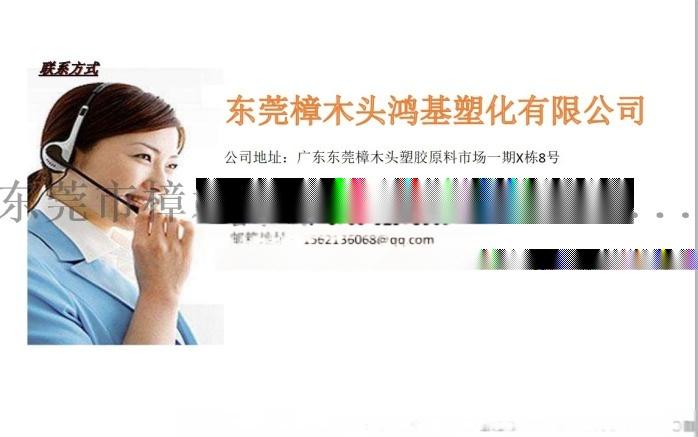 SBS/惠州李长荣/3540/高回弹性75826585