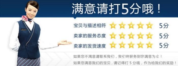 SBS/惠州李长荣/3540/高回弹性75826595