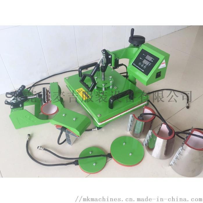 8in1 heat press machine.jpg