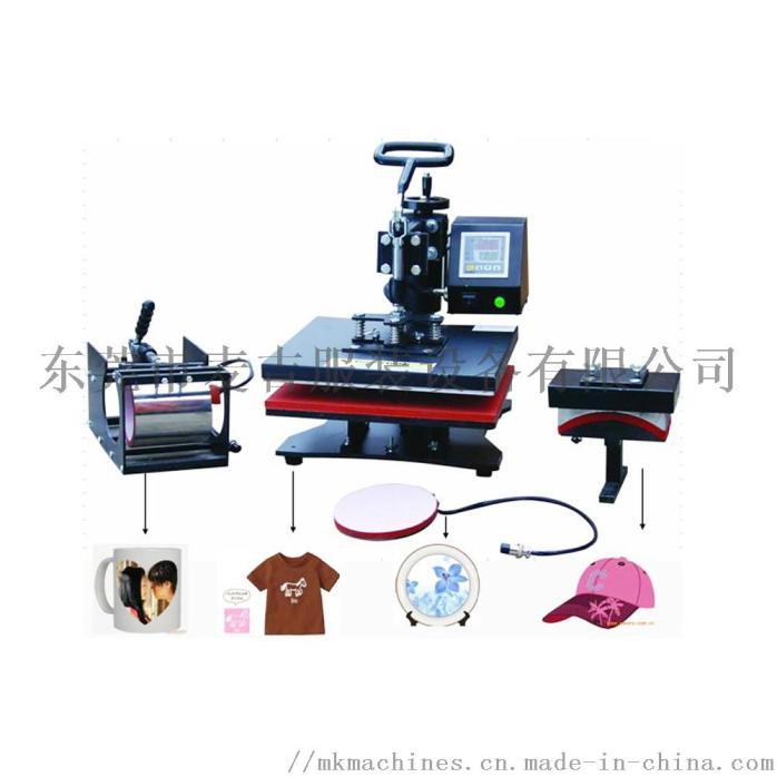 heat press machine-245   jpg