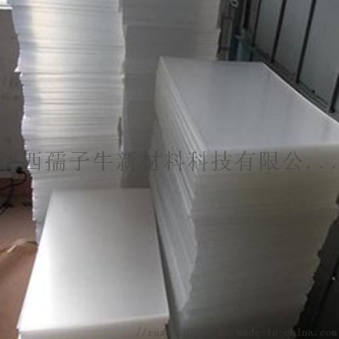 PMMA亚克力板材厂家直销796069555