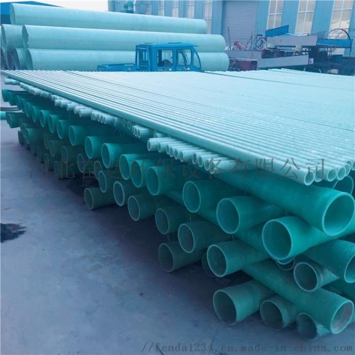 玻璃钢管道1枣强玻璃钢电缆管1玻璃钢保温管性能81879082