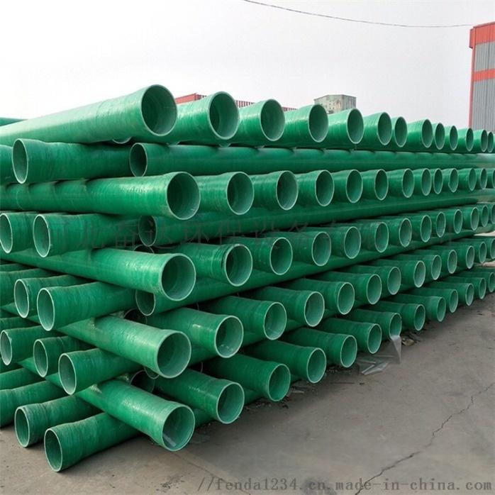 玻璃钢管道1枣强玻璃钢电缆管1玻璃钢保温管性能81879112