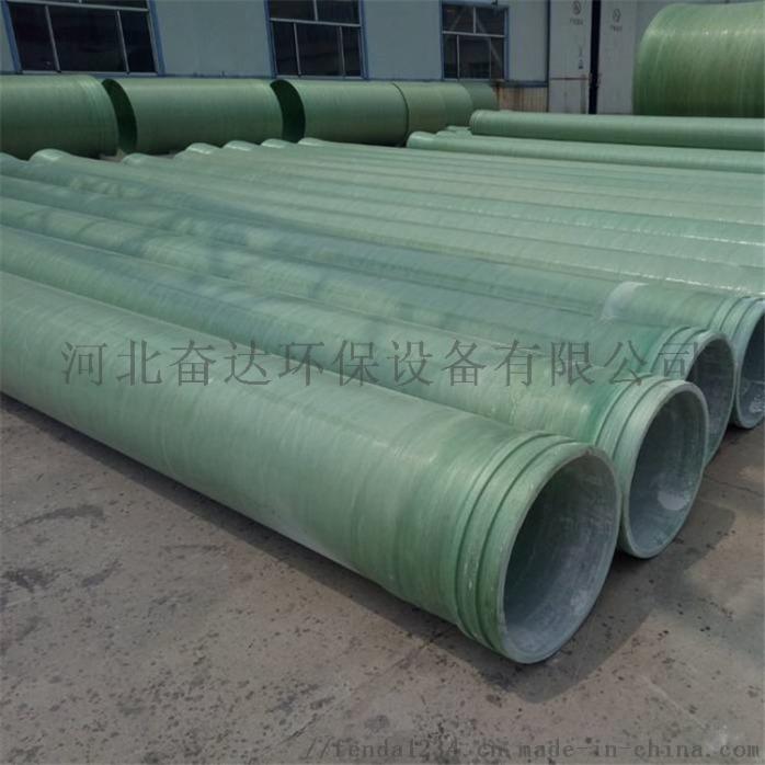 玻璃钢管道1新型玻璃钢保护管1玻璃钢保温管直销81781242