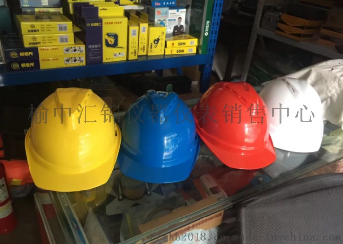 4色安全帽.png
