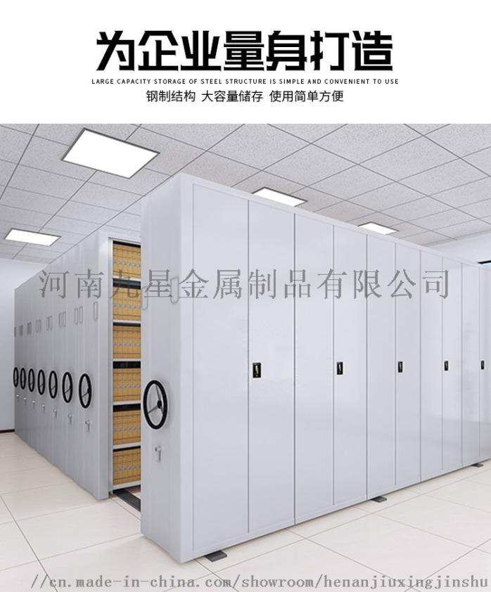 廠家直銷智慧密集架電動密集架可移動雙柱會計憑證檔案83681192