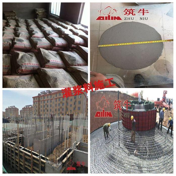 高強無收縮灌漿料-北京通州灌漿料廠家報價797748835