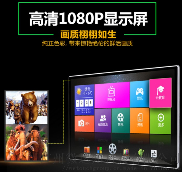 27英寸商業顯示屏 液晶商業顯示器 液晶廣告機83831675