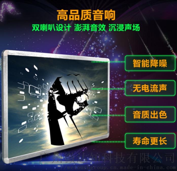 27英寸商業顯示屏 液晶商業顯示器 液晶廣告機83831685