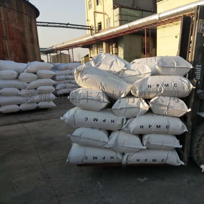 厂家自销 羟丙基甲基纤维素HPMC砂浆腻子粉纤维素797707175