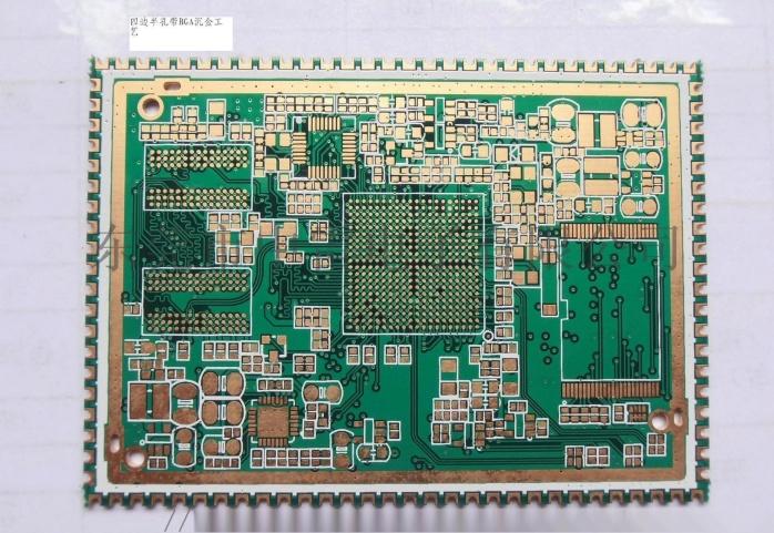 中雷电子 4层阻抗板 多层半孔板生产厂家81982835