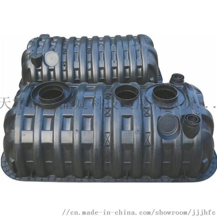安徽省黃山市廠家直銷1.5立方米塑料三格化糞池798304185