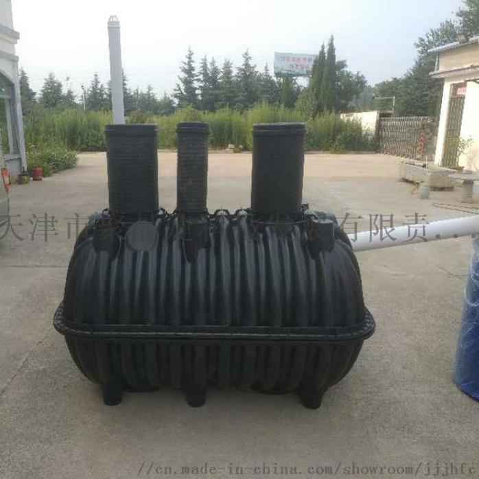安徽省黃山市廠家直銷1.5立方米塑料三格化糞池798304195
