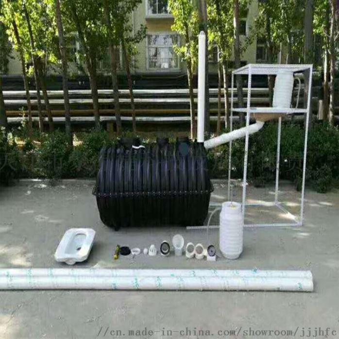 安徽省黄山市厂家直销1.5立方米塑料三格化粪池83964705