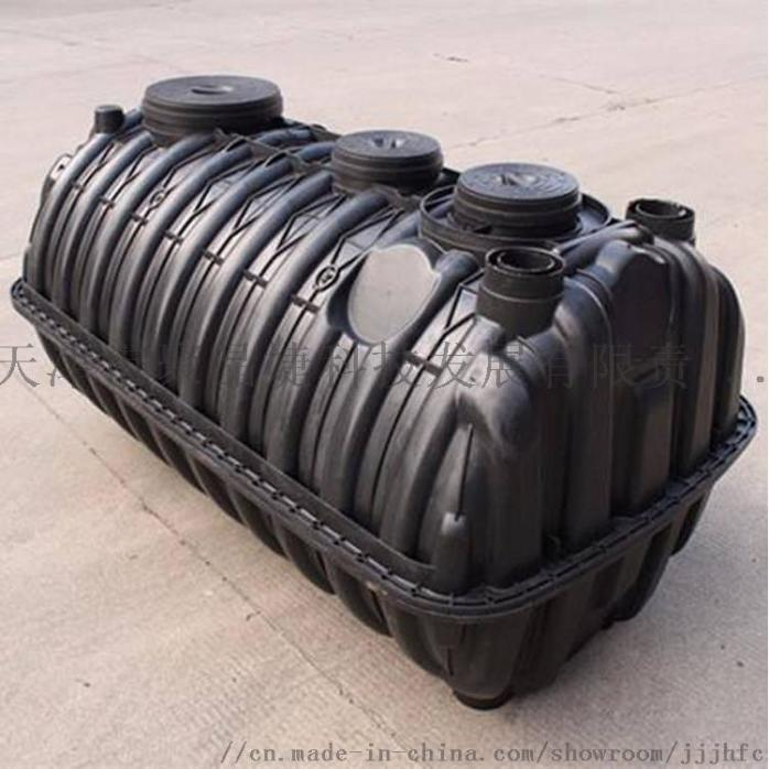 安徽省云安市厂家直销容积1.5方的塑料三格化粪池83964385