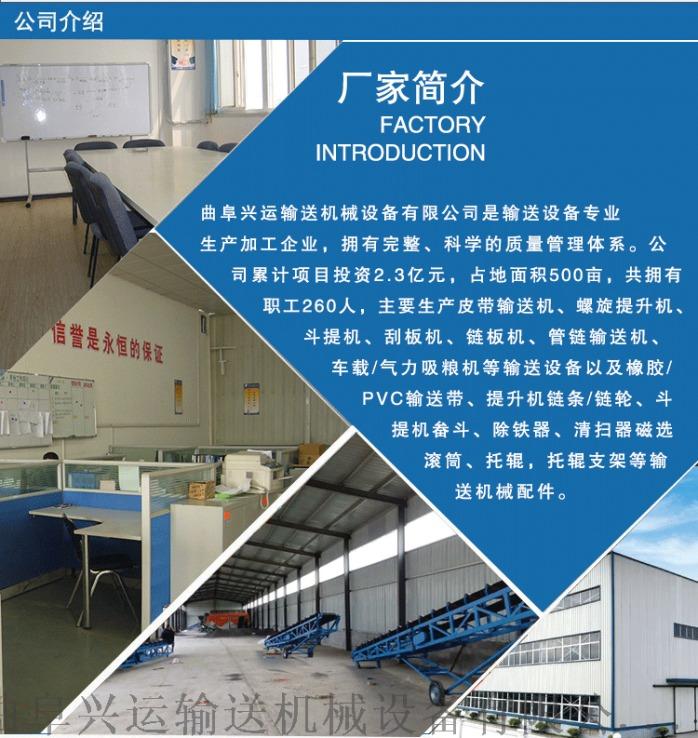 带式输送机型号规格参数曲阜兴运定制曹83968325