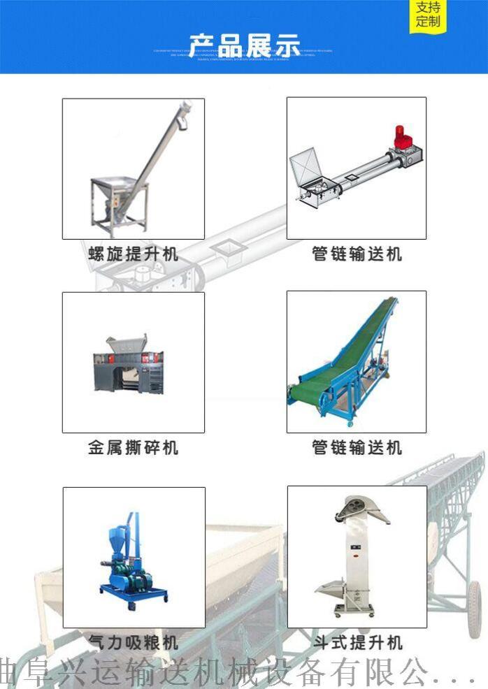带式输送机型号规格参数曲阜兴运定制曹83968345
