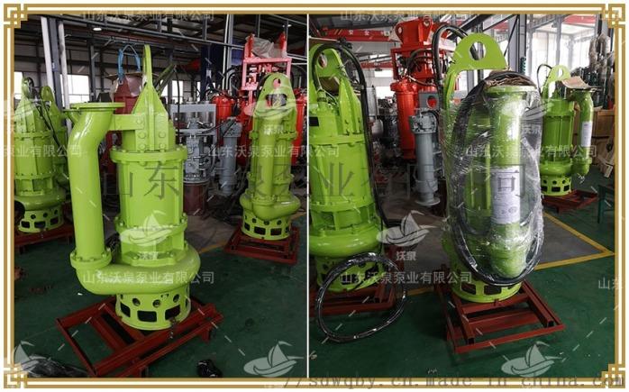 淄博厂家直销 化工钢铁厂污水泵 耐磨渣浆泵83151522