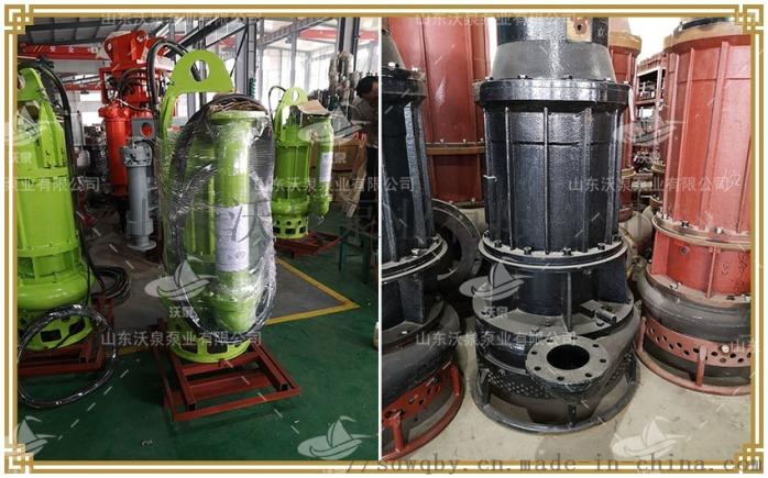 淄博厂家直销 化工钢铁厂污水泵 耐磨渣浆泵83152072