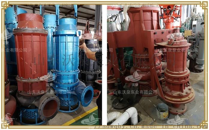 淄博厂家直销 化工钢铁厂污水泵 耐磨渣浆泵83157982