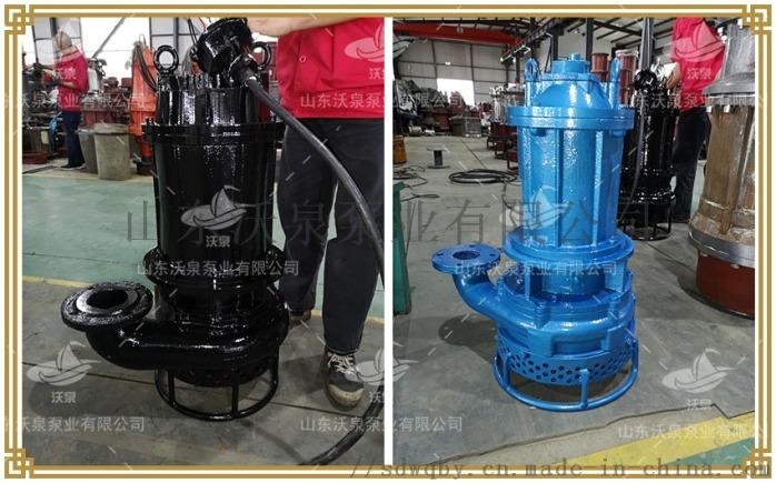 高效耐磨抽砂泵 治理河道泥浆泵 耐磨潜水排污泵83166482