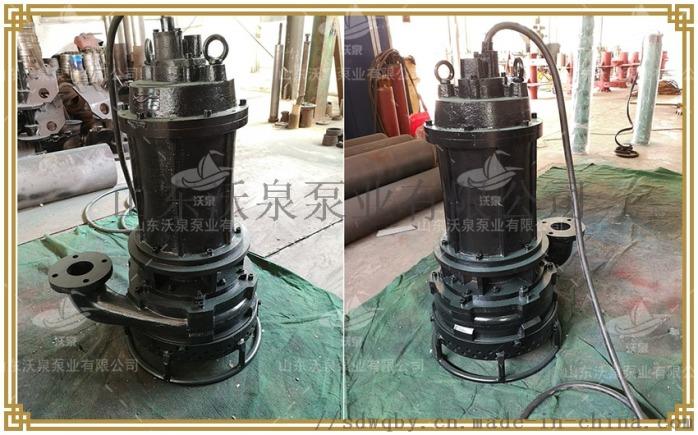 高效耐磨抽砂泵 治理河道泥浆泵 耐磨潜水排污泵83166982