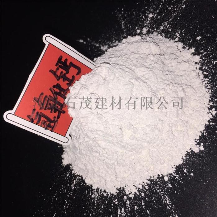 石茂直銷氫氧化鈣 外牆塗料用灰鈣 污水處理藥劑796283715