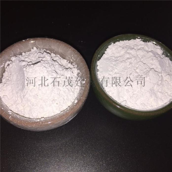 石茂供應氫氧化鈣 污水處理藥劑 工業級複合鹼795717165