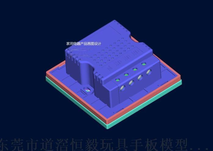深圳家用電器,產品設計,玩具設計,零件抄數84097325