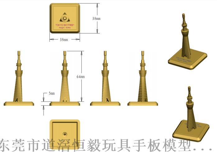 深圳家用電器,產品設計,玩具設計,零件抄數84097415