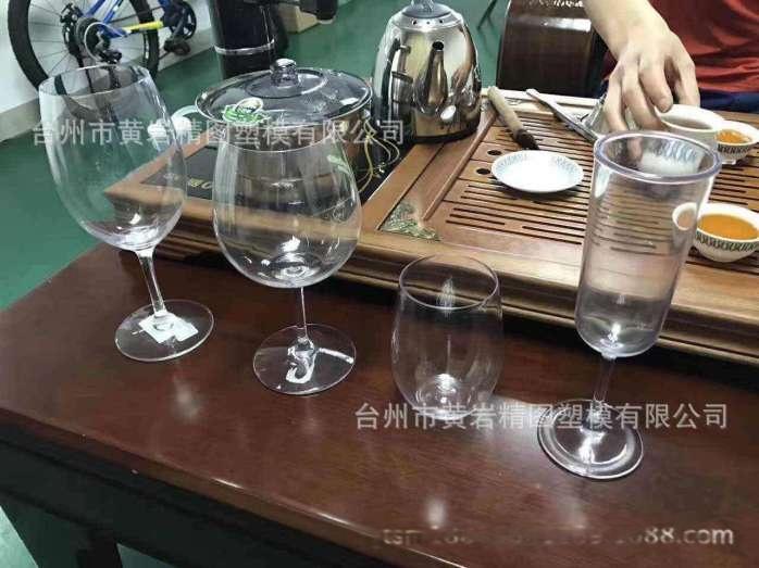 4trtian伊士曼酒杯18857601169