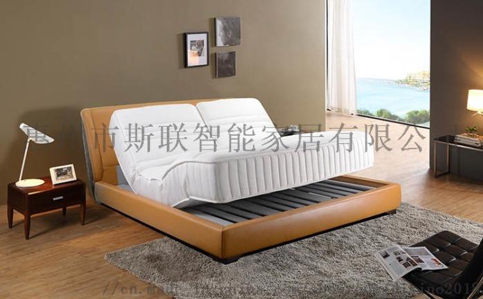 海德堡Hdidelberg智能乳胶床垫中图1.jpg