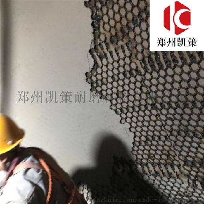 耐磨陶瓷涂料 高温高强防腐蚀耐磨陶瓷涂料84155615