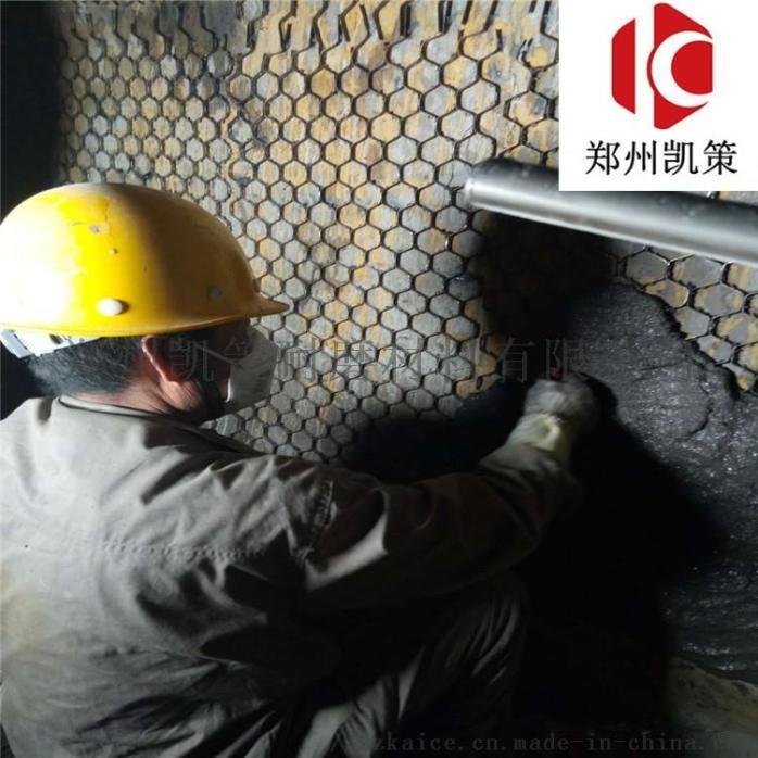 龟甲网防磨胶泥 高强耐磨陶瓷料797038495