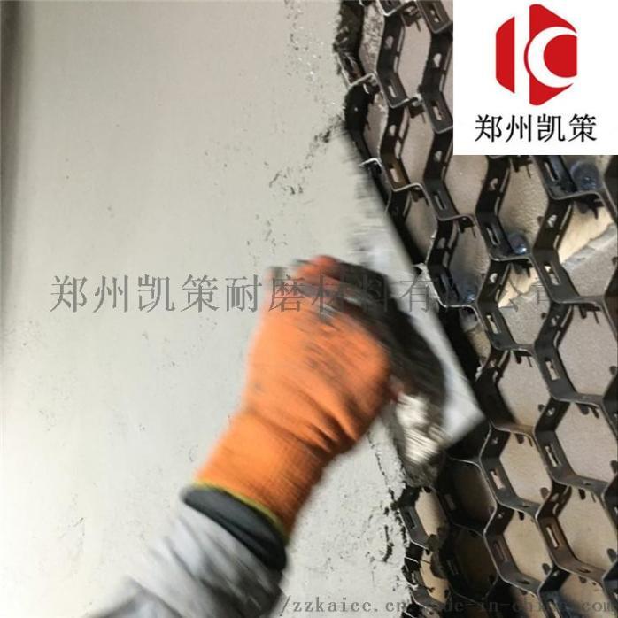 龟甲网防磨胶泥 高强耐磨陶瓷料797038485
