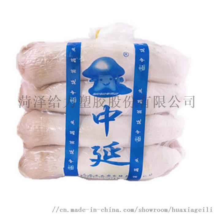 PE高壓防霧袋金針菇果蔬類包裝袋不腐爛無霧氣可定製793238892