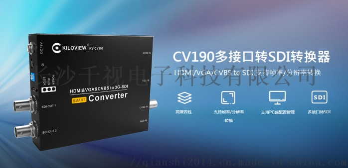 HDMI转SDI转换器-二二恶3.jpg