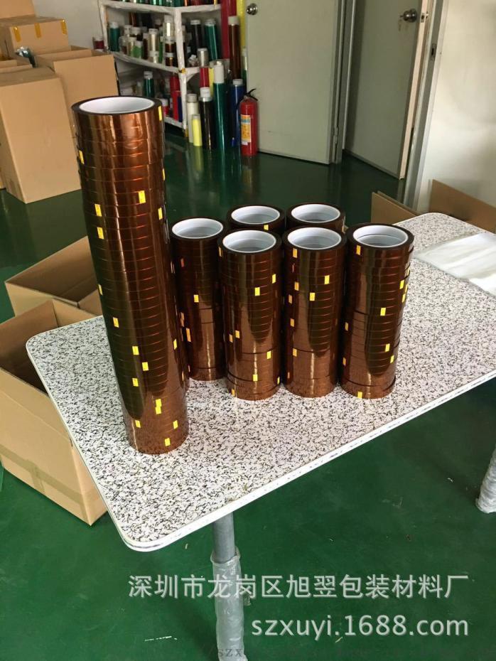 现货 PCB板专用聚酰亚胺胶带 耐高温 不残胶84599652