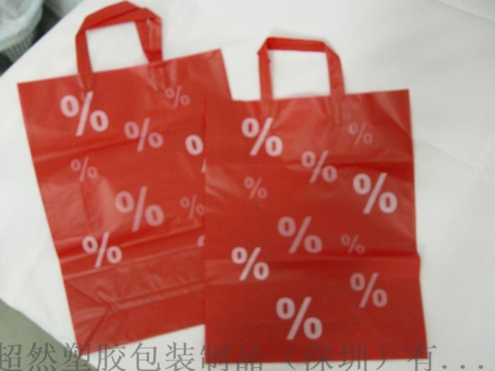 迪士尼認證包裝製品企業生產定製手提袋 塑料禮品袋790504585