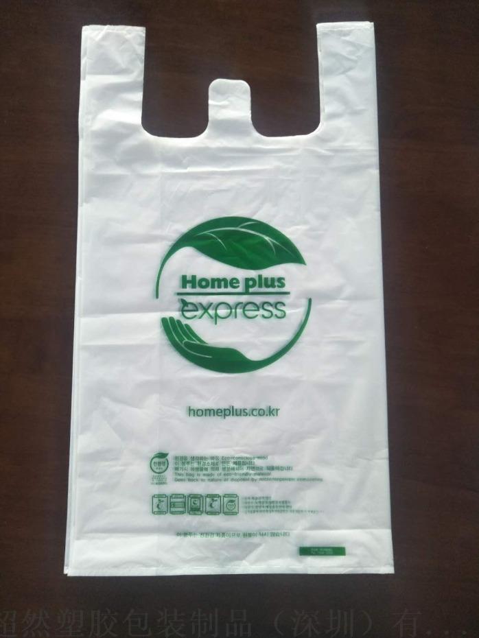 廠家定製可生物降解塑料袋 PBAT全生物降解包裝袋77359345
