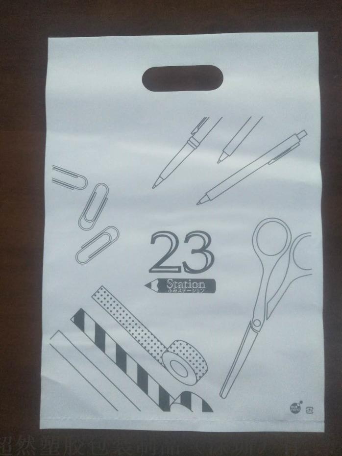 塑料袋廠家定製精美休閒手提袋 平口塑料袋 四指袋77185855