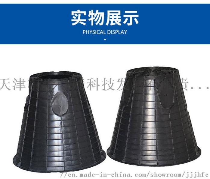 榆林市农村改厕双翁漏斗式卫生厕所84255375