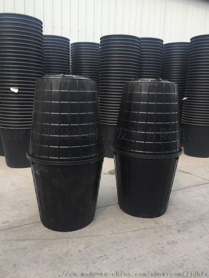 河北廊坊市厂家直销家用PE塑料化粪池、双瓮式化粪池798052865