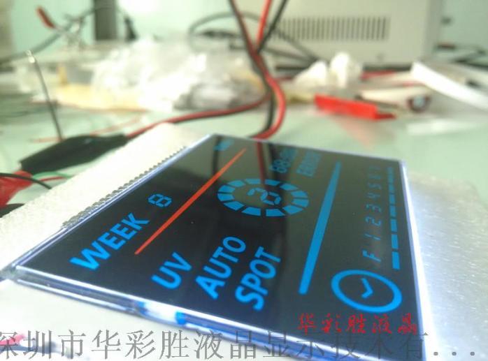 智能扫地机液晶屏3.jpg