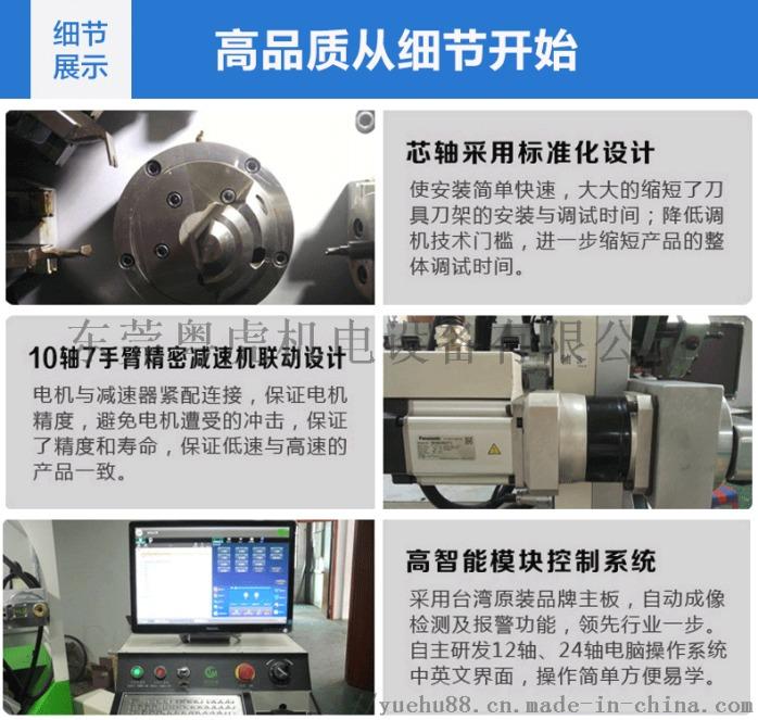 精密弹簧机  工艺品3D线材成型机798829785