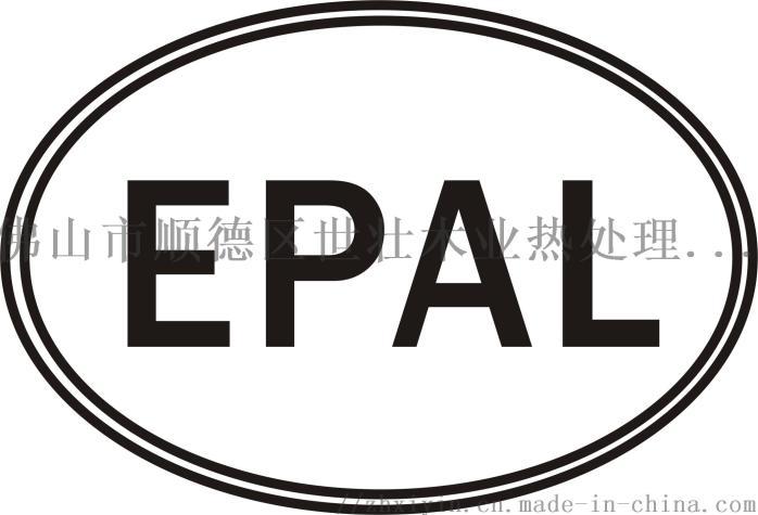 广东欧标托盘生产商EPAL授权77319045