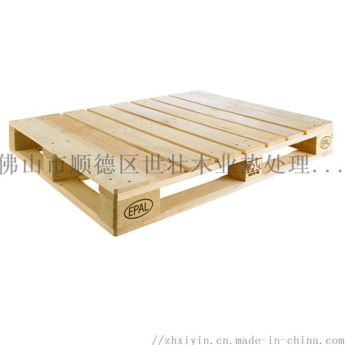 EPAL欧标托盘授权生产商790450475