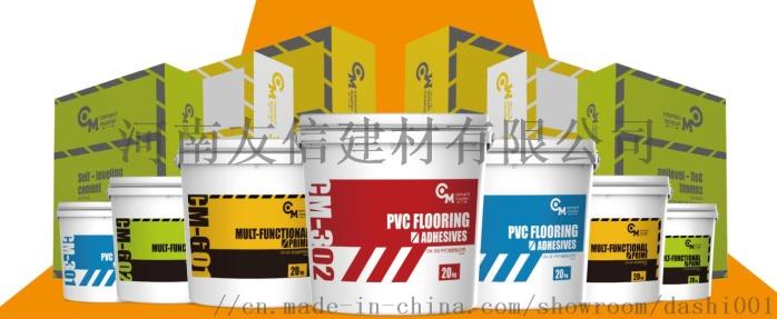 郑州自流平水泥生产厂家798007815